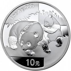 China Panda 2008 1 oz silver coin: A desired collector's item