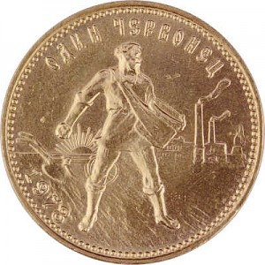 10 Rubel Tscherwonez 7,74g Gold
