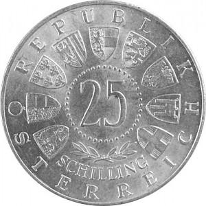 25 Schilling Österreich 10,4g Silber (1955 - 1973)