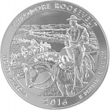 America the Beautiful - North Dakota Theodore Roosevelt  5oz Silber - 2016
