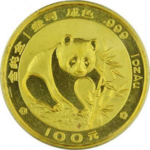 China Panda 1oz Gold - 1988
