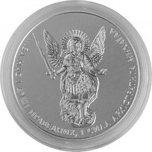 Ukraine Archange Saint-Michael 1oz d'argent fin - 2016