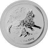 Lunar II Hund 2oz Silber - 2018