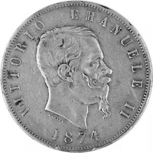 5 Lire Italie 22,5g d'argent Vittorio Emanuelle 1861 - 1879