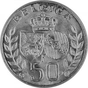 50 Belgian Francs 10,44g Silver 1948 - 1960