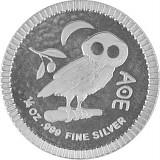 Niue Athener Eule 1/4oz Silber - 2018