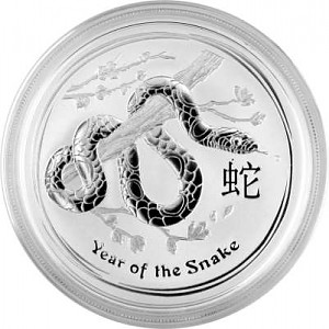 Lunar II Year of the Snake 1oz Silver - 2013