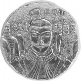 Fiji Terracotta Army 5oz Silber - 2018