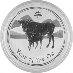 Lunar II Year of the Ox 1oz Silver - 2009