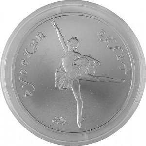 25 Rubel Palladium-Ballarina 1oz 1991 diff.
