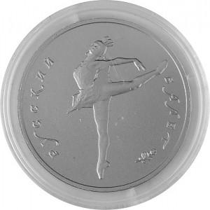 10 Rubel Palladium-Ballarina 1/2oz 1991 diff.