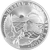 Arche Noah 1oz Silber - 2020