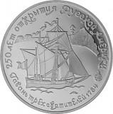 25 Rubel Segelschiff 'Elisabeth' 1oz Palladium 1991 diff.