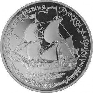 25 Rubel Segelschiff 'St. Pawel' 1oz Palladium 1990 diff.