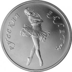 10 Rubel Palladium-Ballarina 1/2oz 1990 diff.