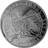 Arche Noah 1/2 oz Silber - 2021