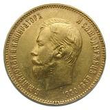 10 Rubel Nikolaus II. 7,74g Gold